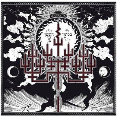 Adversum - In The Sign Of Satan CD