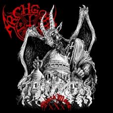 Archgoat - Black Mass XXX 2LP