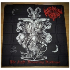 Archgoat - The Light-Devouring Darkness Flag