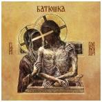 Batushka - Hospodi Digibook CD
