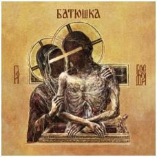 Batushka - Hospodi CD