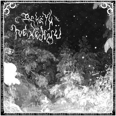 Bekëth Nexëhmü - De Svarta Riterna CD