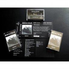Burzum - Aske Tape