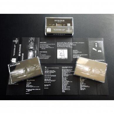 Burzum - Burzum Tape