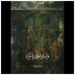 Cénotaphe - Horizons MC