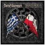 Der Sturmer/ Capricornus - Polish-Hellenic Alliance Against Z.O.G.! CD