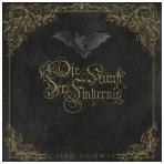 Die Kunst der Finsternis - Queen Of Owls Digi CD