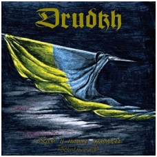 Drudkh - Blood In Our Wells LP