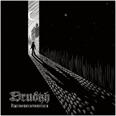 Drudkh - They Often See Dreams About The Spring CD