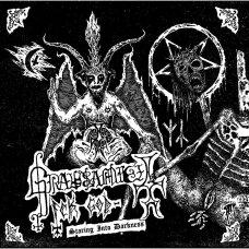 Grausamkeit - FCK God - Staring Into Darkness Digi CD