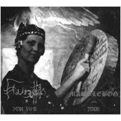 Hunok / Marblebog - Split Digi CD