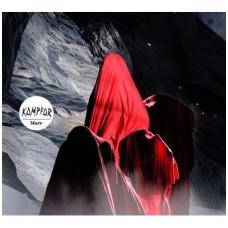 Kampfar - Mare LP