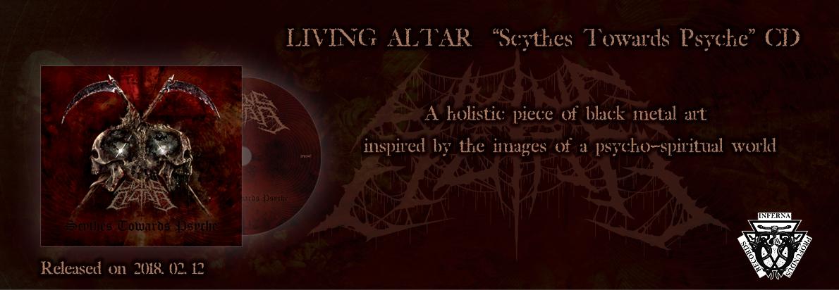 living_altar