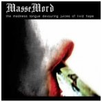 Massemord - The Madness Tongue Devouring Juices Of Livid LP