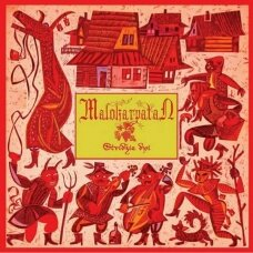 Malokarpatan – Stridzie Dni LP