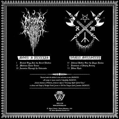 Moon's Veneris / Roman Monastery - Hymner Til Mørket LP 2