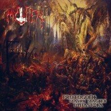 Mystifier - Protogoni Mavri Magiki Dynasteia LP