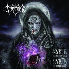 Nergal- Νύκτα Γεμάτη Θάματα - Νύκτα Σπαρμένη Μάγια CD