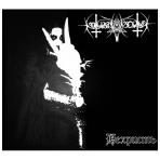Nokturnal Mortum - Nechrist Digibook CD