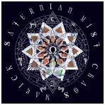 Saturnian Mist - Chaos Magick LP