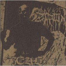 Szron - Zael CD