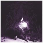 Vargrav - Netherstorm LP+EP